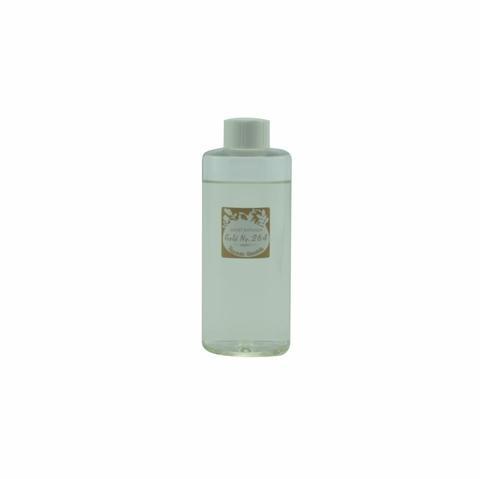 Taiwan Aroma Scent Diffuser & Nano-Silver Stone 250ML Aubrey