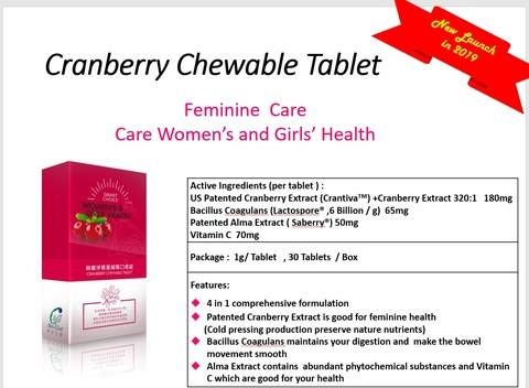 Cranberry Chewable Tablet