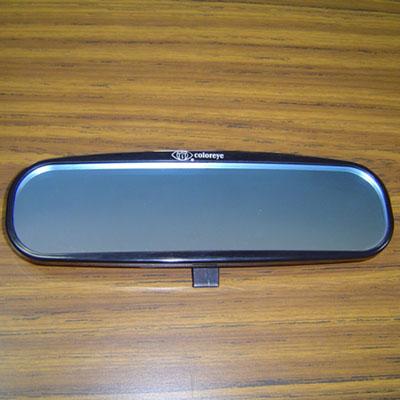 Prismatic Interior Mirror Modern Auto Products Corp