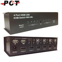 4 port HDMI USB KVM Switch With Mic