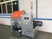 Organic Waste Rapid Recycling Technology Equipment
