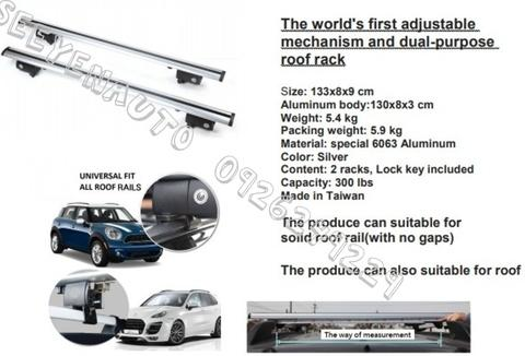 Roof Rack Cross Bar With Flush /Raised Rails ...DW-05