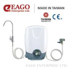 Digital Dual Stage Water Filter