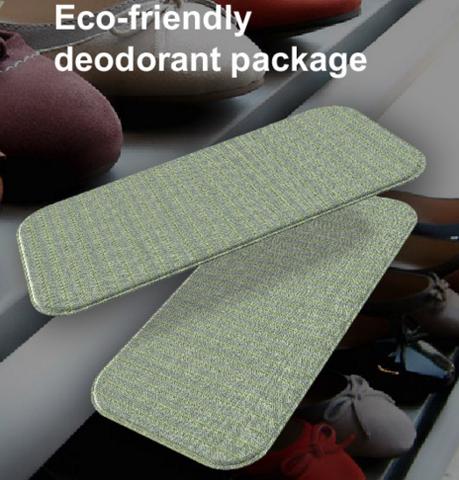 Taiwan Eco-friendly deodorant package   Taiwantrade
