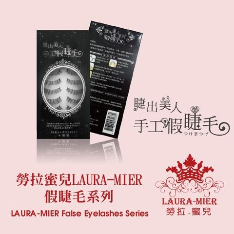 LAURA-MIER False Eyelashes Series