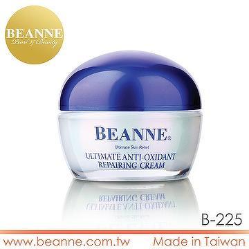 B-225 Made in Taiwan Cream BEANNE Ultimate Anti-Oxidant Repairing Cream