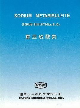 sodium metabisulfite manufacturers(taiwan)