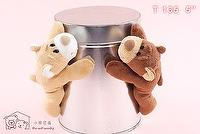 Stuffed Animals- Magnetic Bear