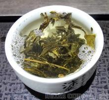 Pouchong Green Tea