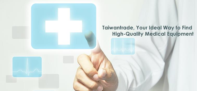https://medical.taiwantrade.com/