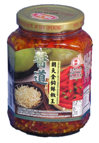 FRESH CHILI WITH DRIED SHRIMP PASTE,agricultural foods chili sauce,