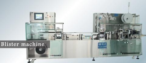 Cosmetic Blister Machine,Blister Packing Machine