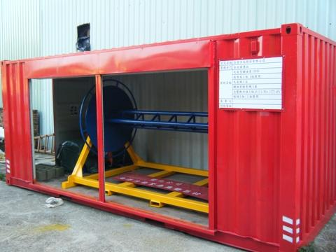 ISO standard 20' or 40' container