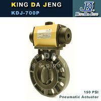 KDJ-700 Pneumatically Actuated Butterfly Valve
