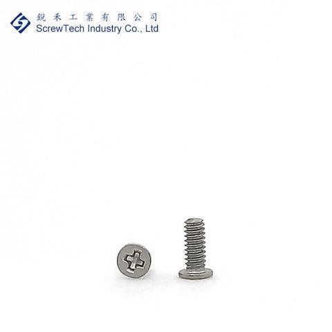 【銳禾】M1.2x2.8 I頭 不鏽鋼 白鐵 十字槽 機械牙 硝酸鈍化