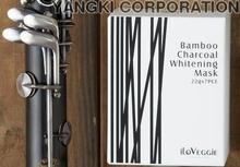 Whitening Bamboo Charcoal Mask Travel Set deep cleaning