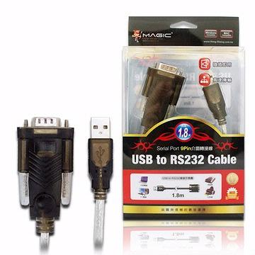 USB 2.0 to RS232 9PIN Scanner Cable-1.8M