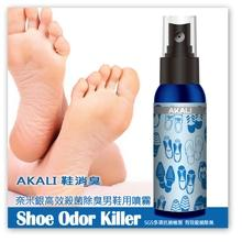 Shoe Odor Killer-Deodorant and Antimicrobial Shoe Spray