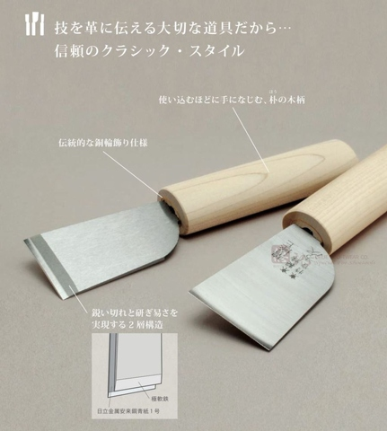 日本製 秀次裁皮刀 39mm