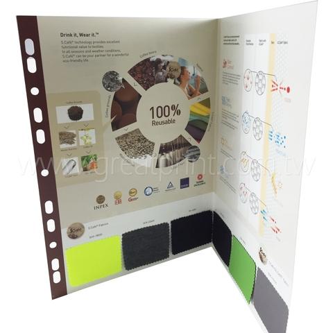 taiwan inner filler page folding sample catalogue sample catalogue