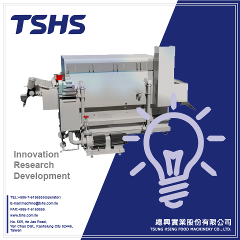 Continuous Microwave Hybrid Fryer Taiwantrade Com