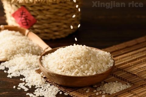 Xing Jian rice