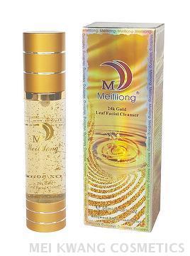 MEILILONG®  24K Gold Leaf Facial Cleanser