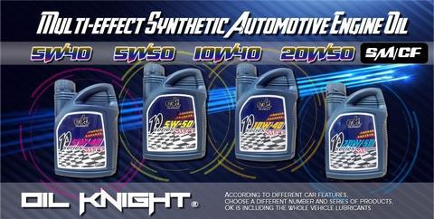 Oil Knight - SM/CF Gasoline Engine Oil - Semi Synthetic