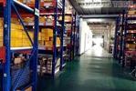 LUYANG warehouse