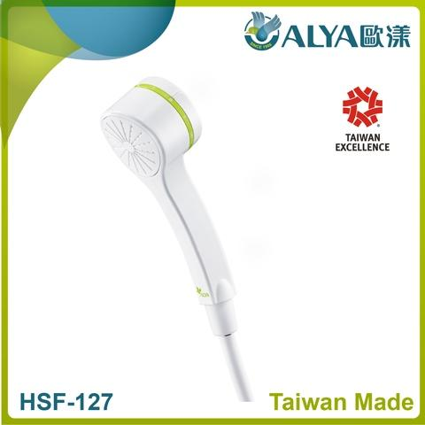 2017 Hot Taiwan item HSF 127 Portable Bathroom Shower Water
