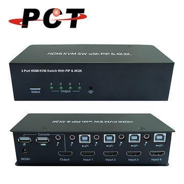 4 Port HDMI USB KVM Switch