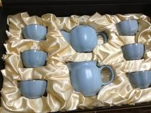 """Good Luck"" Tea Set from Xiang Yi Yao"