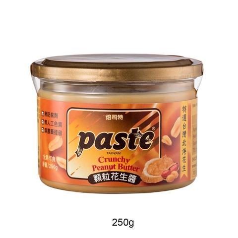 paste-crunchy peanut butter