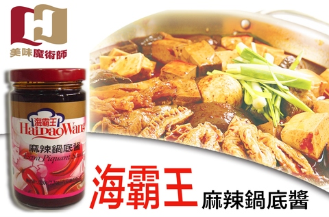 Non-GMO food /Taiwanese spicy hot pot