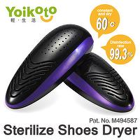 Sterilize Shoes Dryer(BLACK)