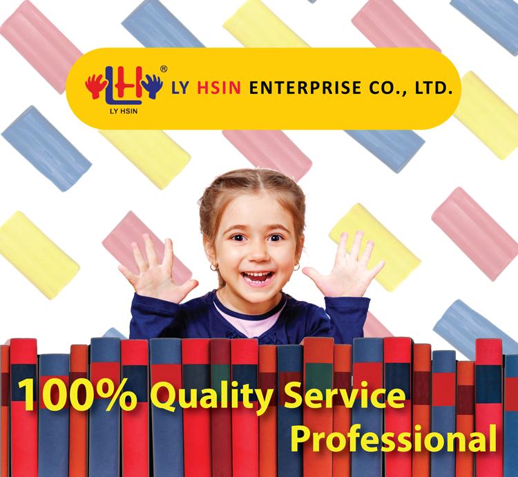 LYHSIN Company1