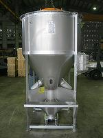 Stand Type Mixer 500KG