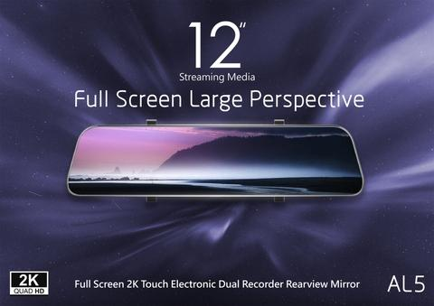 12-inch Fullscreen with touch panel