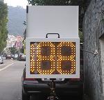 炙胜牌10吋便携式节能雷达车速显示板