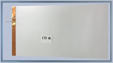 ITO-EMI-shielding transparency film
