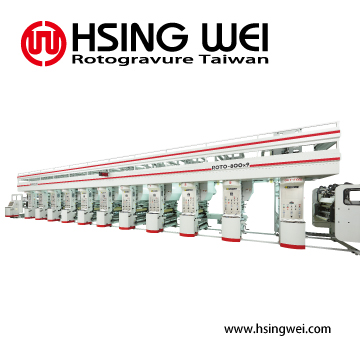 Roll to Roll Rotogravure Converting Printer