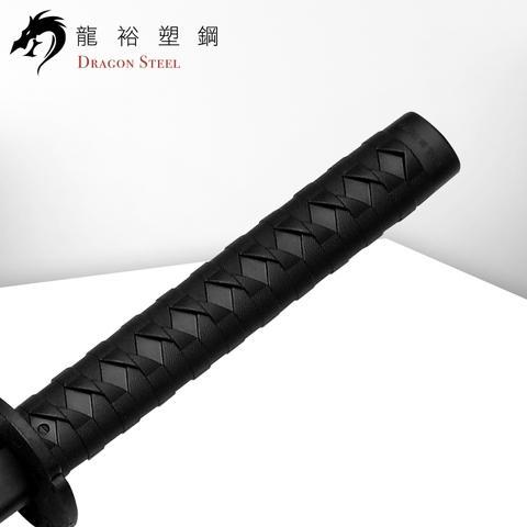 Taiwan Katana/Samurai sword/Plastic Training Weapon