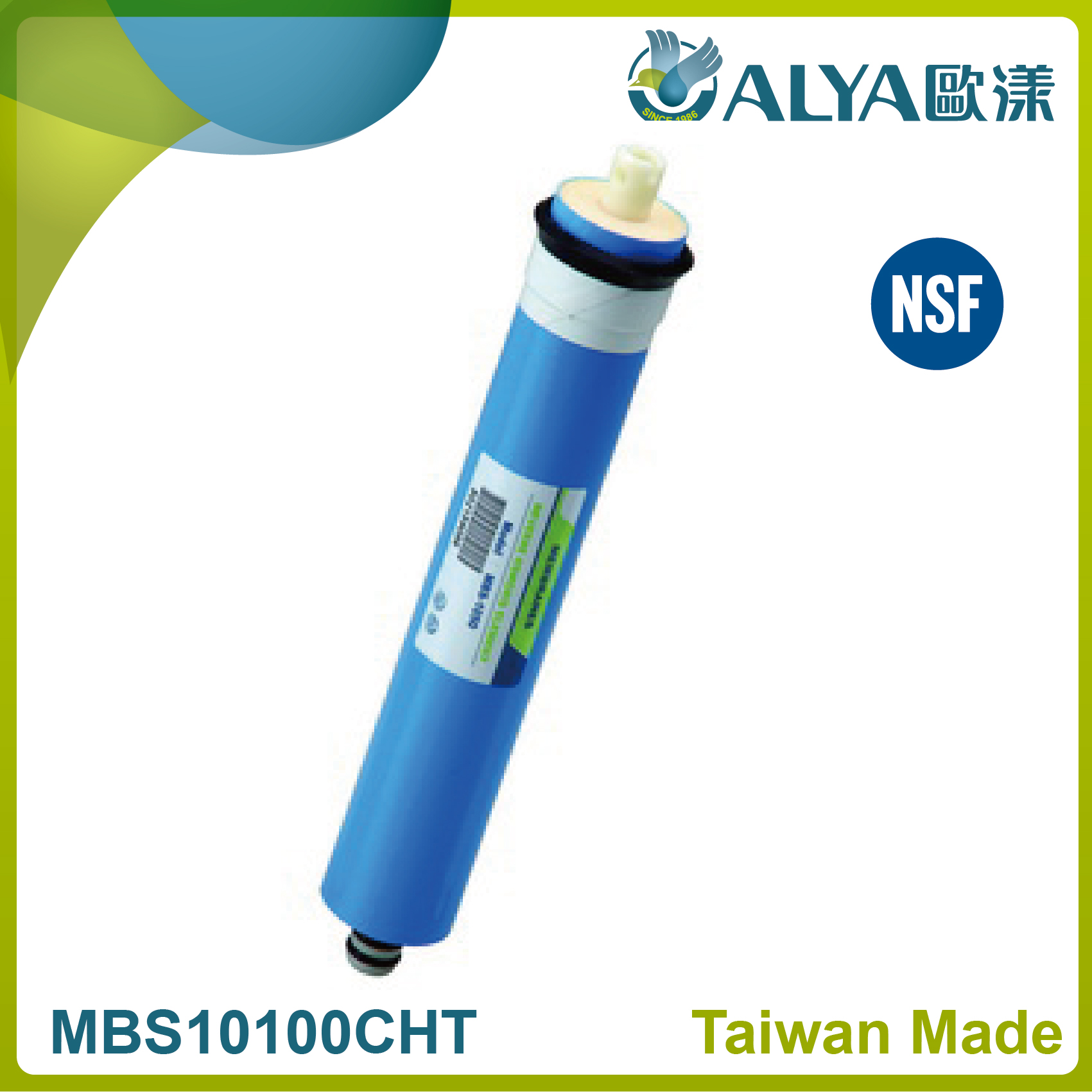 Reverse osmosis membrane-100GPD