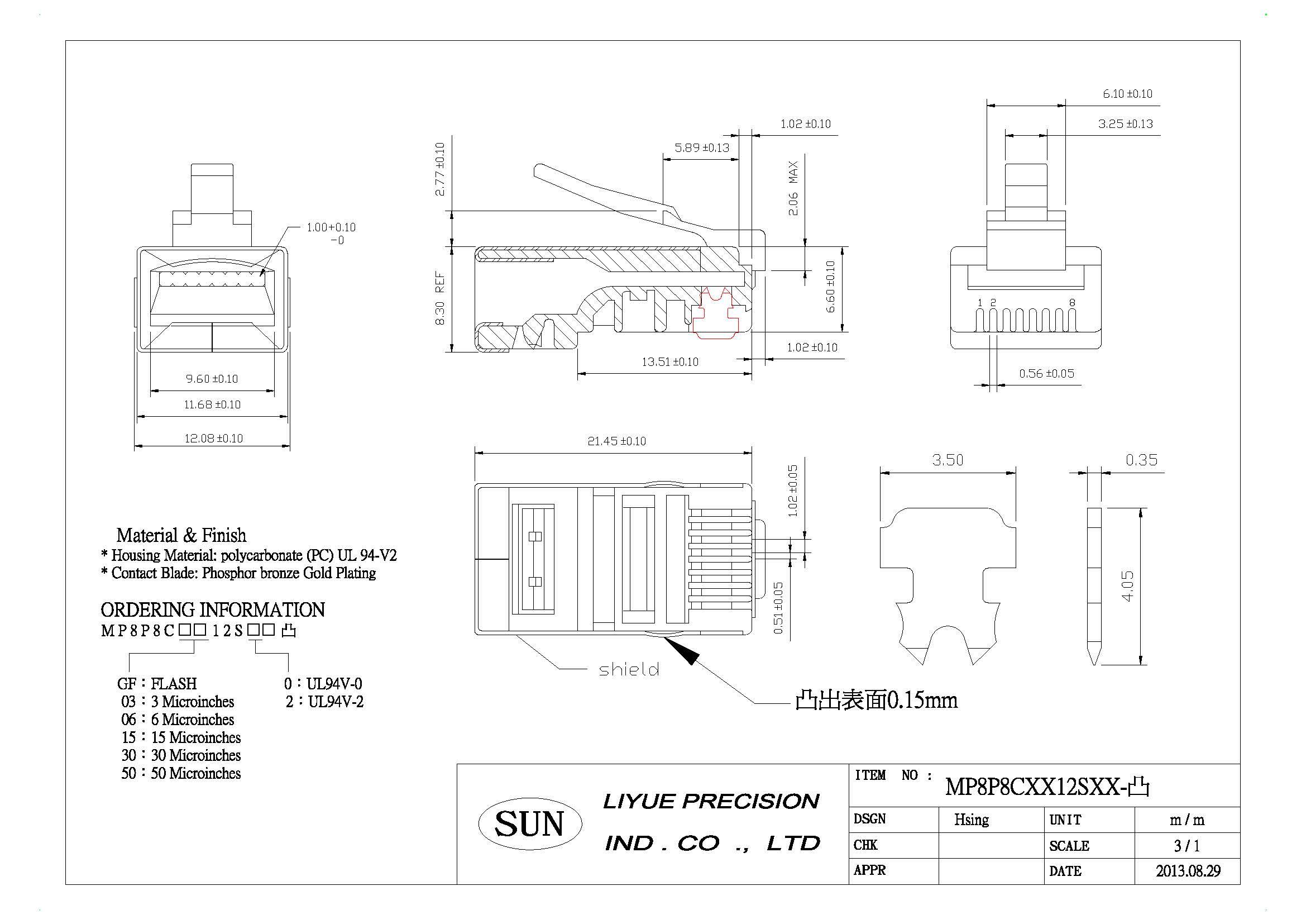 taiwan cat 5e rj45 plug shading reduce sloshing taiwantrade RJ 45 Lan cat 5e rj45 plug shading reduce sloshing