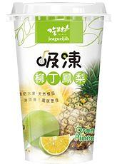 Delicious Lychee-Flavored Jelly Drink