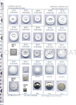 nylon buttons for coats, sweaters and shirts (#B37-1)