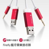 TUNAI Firefly Fire Red