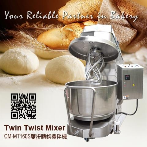 Twin Twist Mixers
