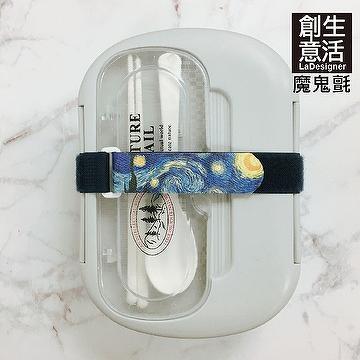 Multi-Purpose Cinch Strap