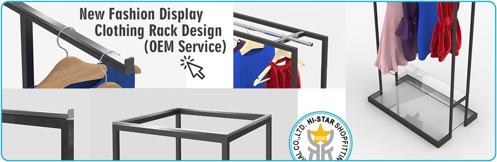 New garment display rack design with Scratch resistant hanging histar shopfitting